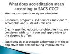 what does accreditation mean according to sacs coc