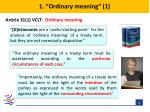 1 ordinary meaning 1