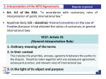 2 interpretation of the wto agreements