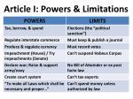 article i powers limitations