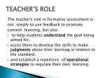 teacher s role