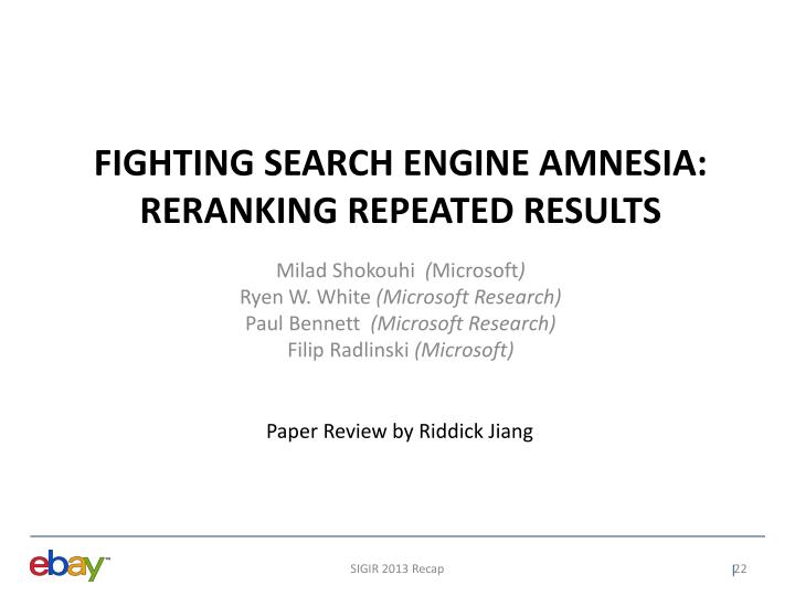 Fighting Search Engine Amnesia:
