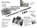 s an francisco earthquake