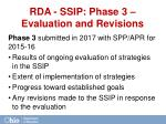 rda ssip phase 3 evaluation and revisions