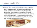 home family life