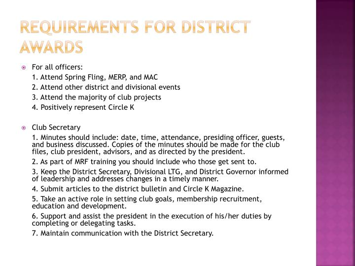Requirements for district awards