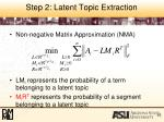 step 2 latent topic extraction