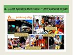 8 guest speaker interview 2nd harvest japan2