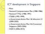 ict development in singapore
