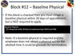 block 12 baseline physical