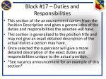 block 17 duties and responsibilities