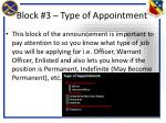 block 3 type of appointment