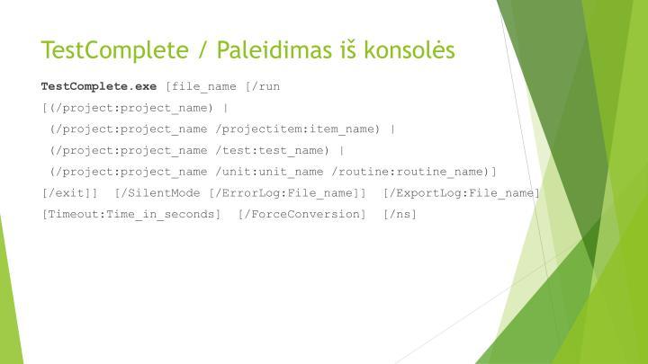 TestComplete /