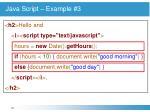java script example 3