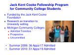 jack kent cooke fellowship program for community college students