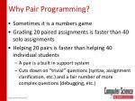 why pair programming1