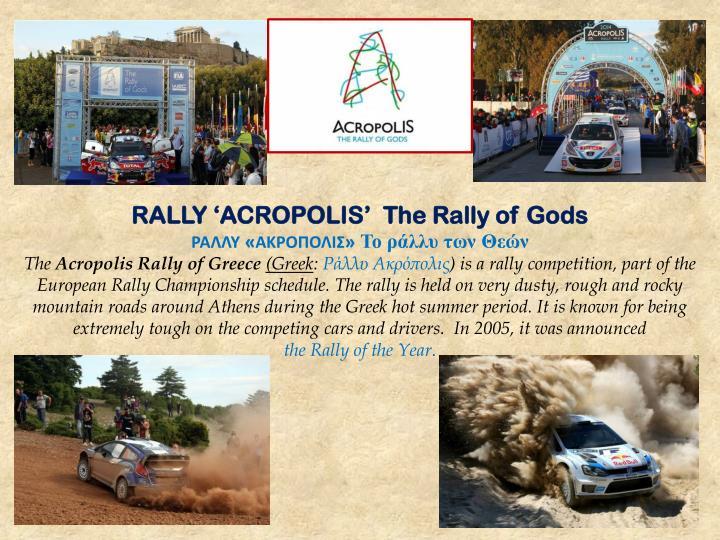 RALLY 'ACROPOLIS'  The Rally of Gods
