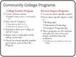 community college programs