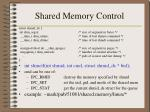 shared memory control