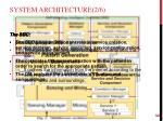 system architecture 2 6