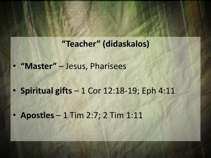 """Teacher"" ("