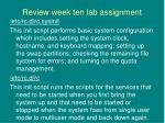 review week ten lab assignment23