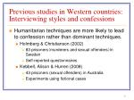 previous studies in western countries interviewing styles and confessions