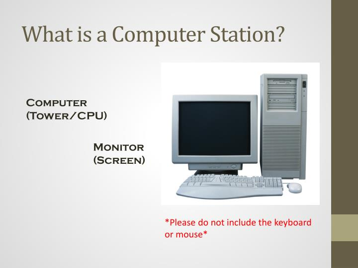 What is a computer station