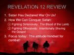 revelation 12 review