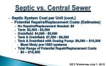 septic vs central sewer2
