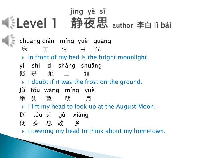 J ng y s level 1 author l b i