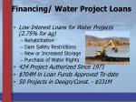 financing water project loans