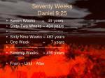 seventy weeks daniel 9 25