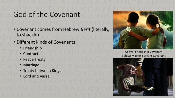 God of the Covenant