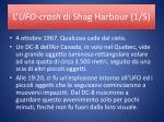 l ufo crash di shag harbour 1 5