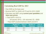 calculating real gdp for 2013