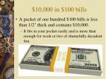 10 000 in 100 bills