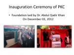 inauguration ceremony of pkc