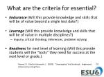 what are the criteria for essential