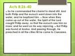 acts 8 26 402
