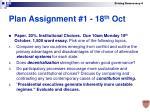 plan assignment 1 18 th oct