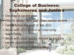 college of business sophomores and juniors
