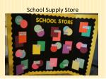 school supply store