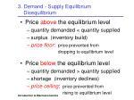 3 demand supply equilibrium disequilibrium