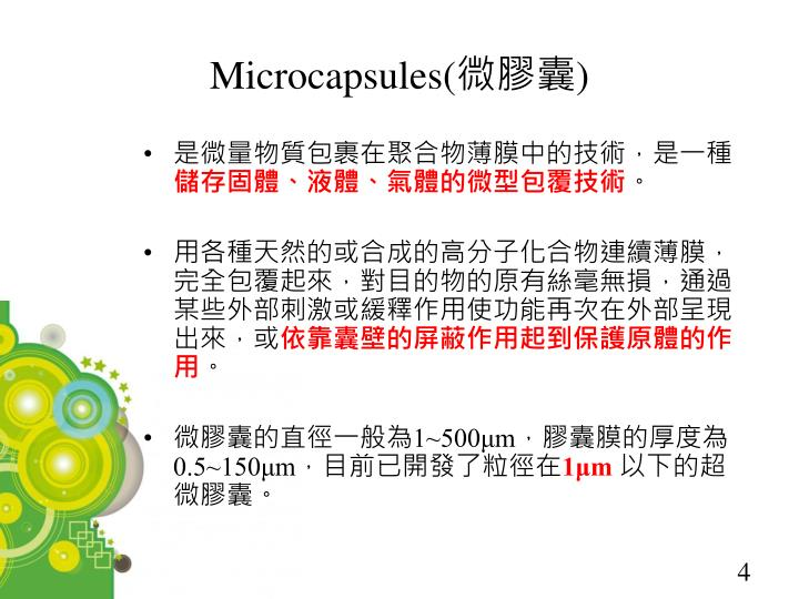 Microcapsules(