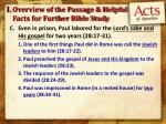 overview of the passage helpful facts for further bible study2