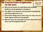 practical points of application for our lives