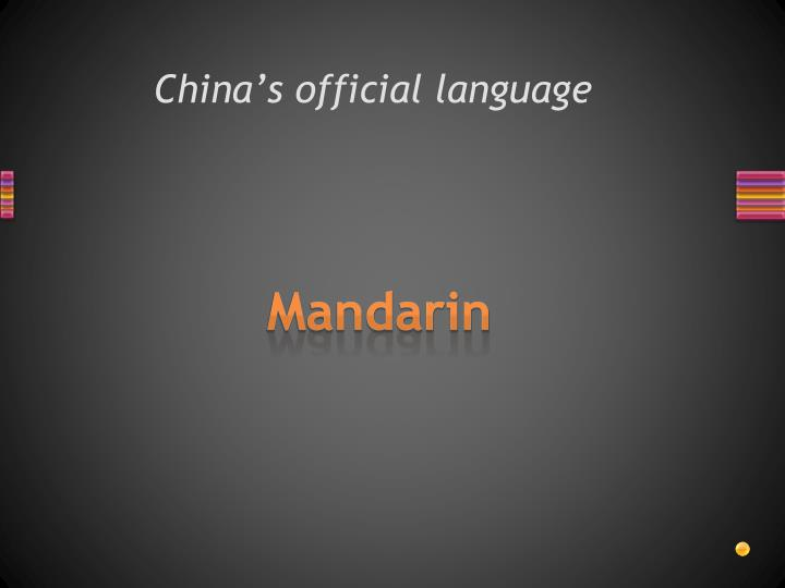 China's official language