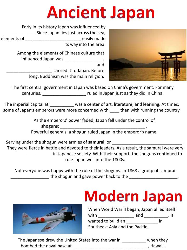 PPT - Ancient Japan PowerPoint Presentation - ID:2643818