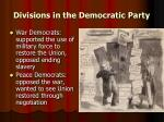 divisions in the democratic party